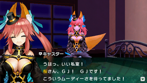 FATE / EXTRA CCC