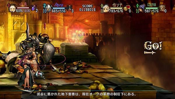 魔龍寶冠-遊戲畫面