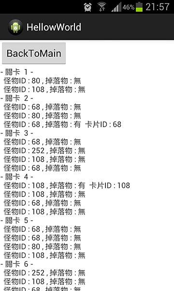 XML分析例子