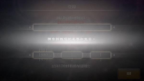 DoS_02.jpg