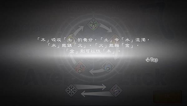 DoS_04.jpg