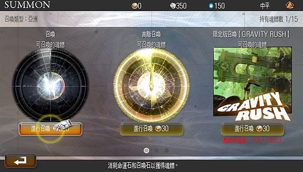 DoS_12.jpg