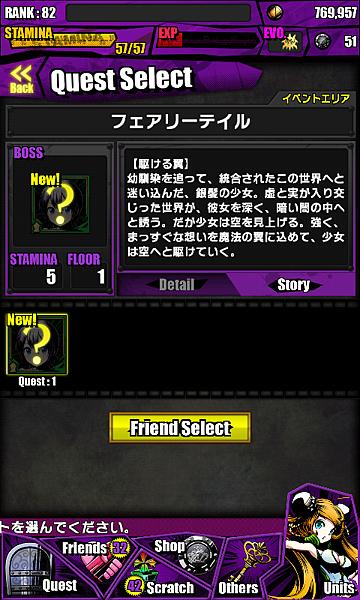 dg-ft01