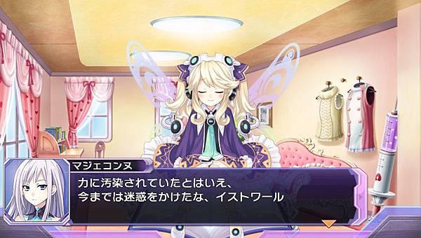 After_Final_Battle_01.jpg