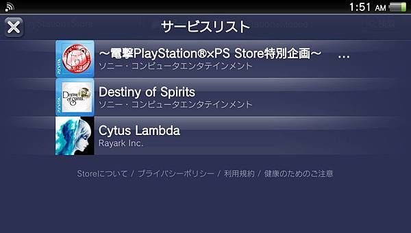 PS_Store03