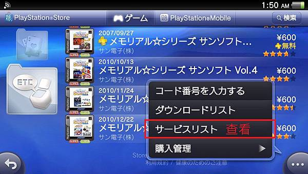 PS_Store02