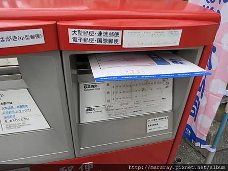 日本_WIFI_租用教學08.JPG