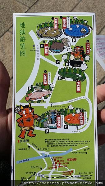D2 地獄周遊地圖.jpg