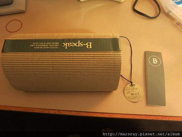 D2-62 B-Speak 開箱.JPG
