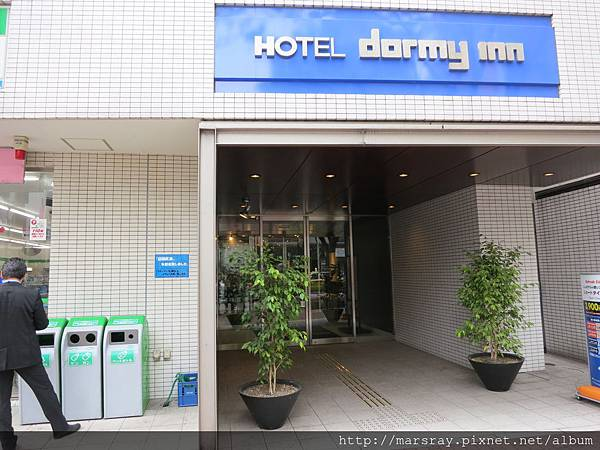 D3-05-00博多要住5天的祇園旅館Dormy_Inn.JPG