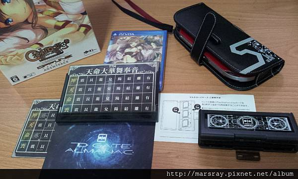 靜籟&AR開箱05.jpg