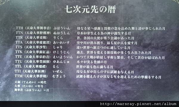 靜籟&AR開箱06.jpg