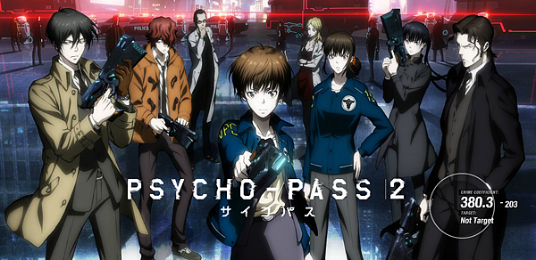 PSYCHO PASS II