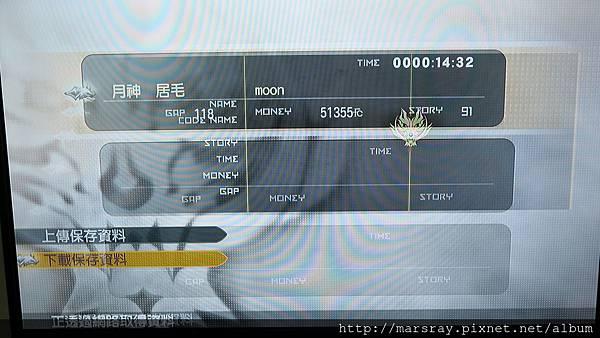 Game_0001.JPG