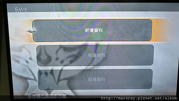 Game_0002.JPG