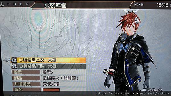 Game_0004.JPG