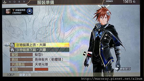Game_0005.JPG