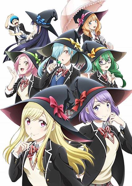 山田君與7人魔女