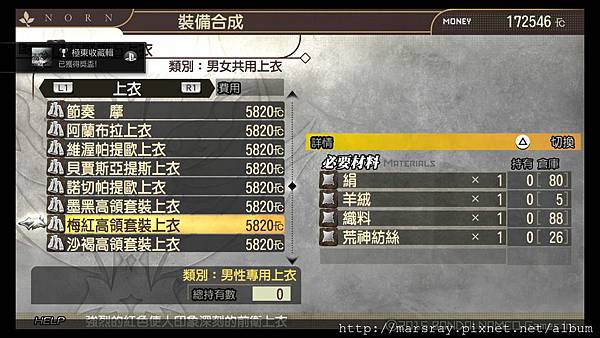 GOD EATER 2 RAGE BURST_20150525023553.jpg