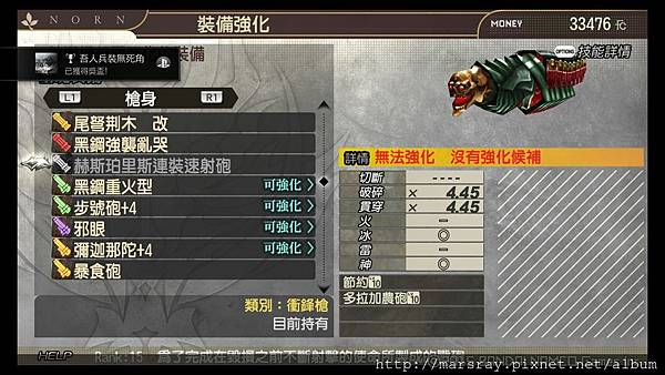 GOD EATER 2 RAGE BURST_20150525025403.jpg