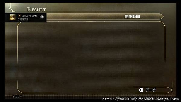 GOD EATER 2 RAGE BURST_20150525212829.jpg
