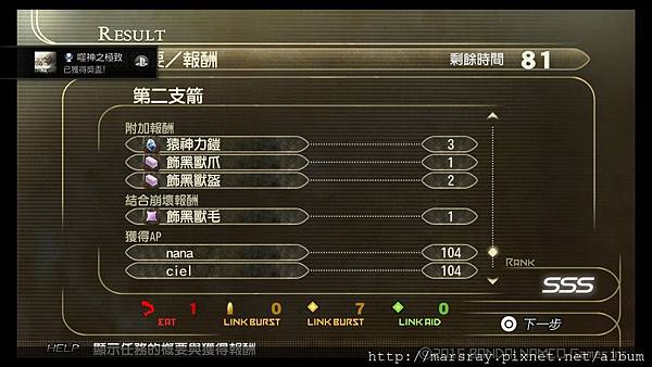 GOD EATER 2 RAGE BURST_20150526021842.jpg