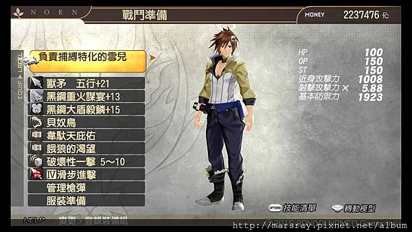 GOD EATER 2 RAGE BURST_20150526021946.jpg