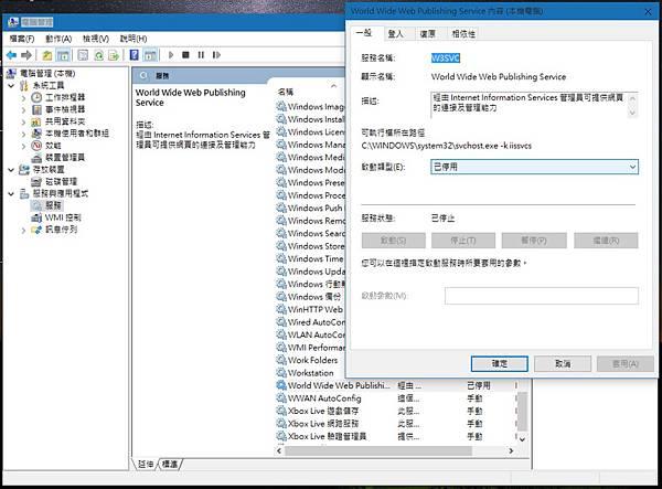 world_wide_publish_2