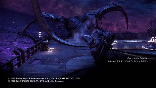 Before the Fall_ FINAL FANTASY XIV Original Soundtrack PlayStationⓇPlus Edition_03