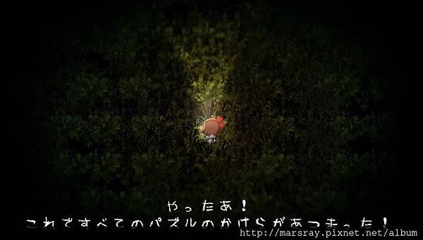 全收集01.jpg