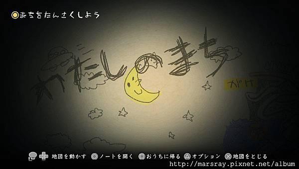 全收集03.jpg