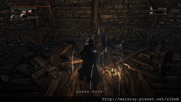 Bloodborne_DLC_02.jpg