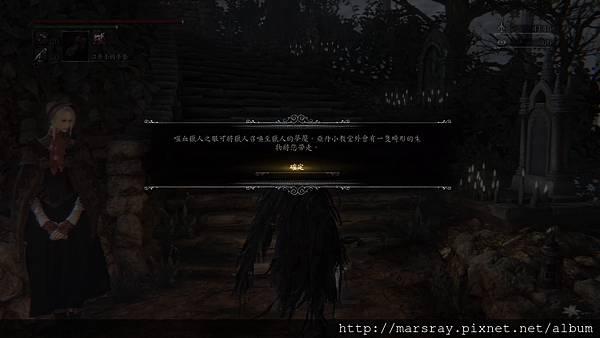 Bloodborne_DLC_01.jpg