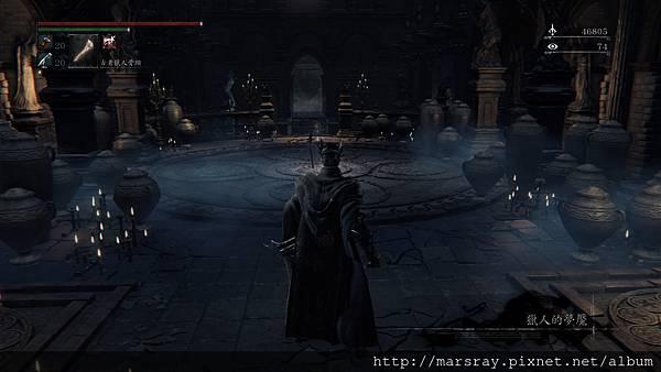 Bloodborne_DLC_06.jpg