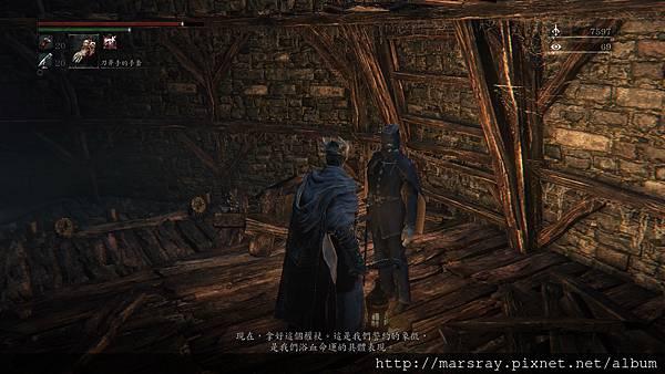 Bloodborne_DLC_03.jpg
