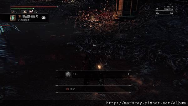 Bloodborne_DLC_10.jpg