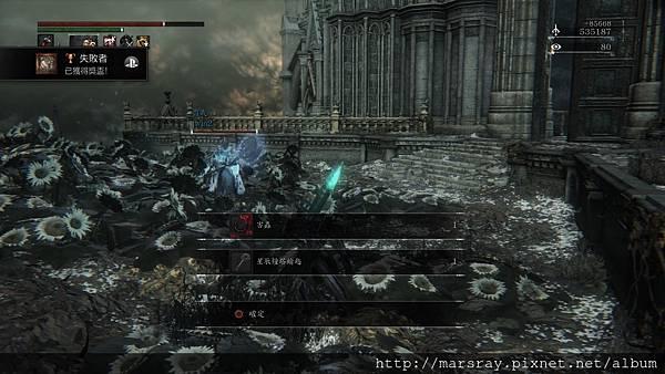 Bloodborne_DLC_15.jpg