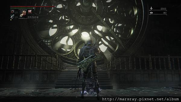 Bloodborne_DLC_18.jpg