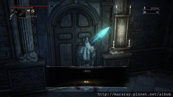 Bloodborne_DLC_19.jpg