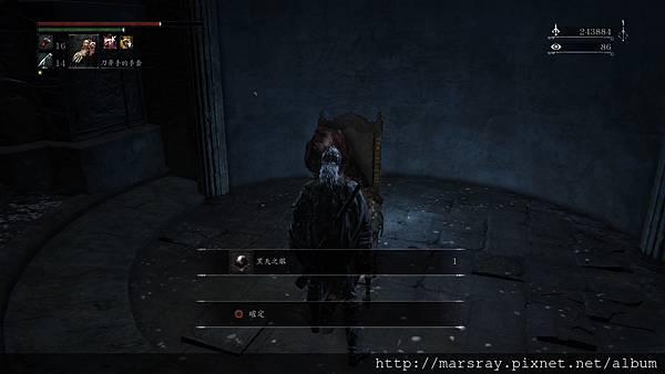 Bloodborne_DLC_20.jpg