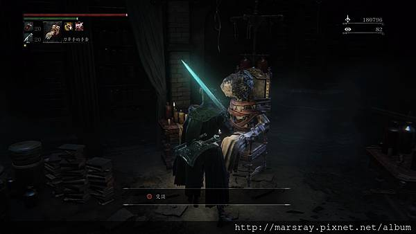 Bloodborne_DLC_24.jpg