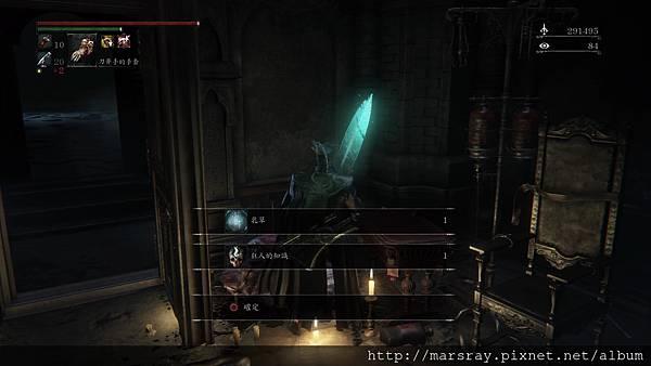 Bloodborne_DLC_27.jpg