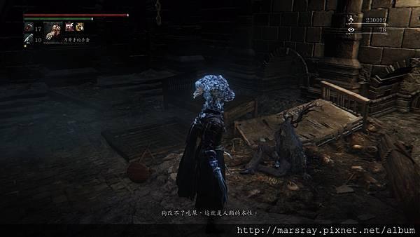 Bloodborne_DLC_29.jpg