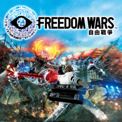 FREEDOM_WARS.png