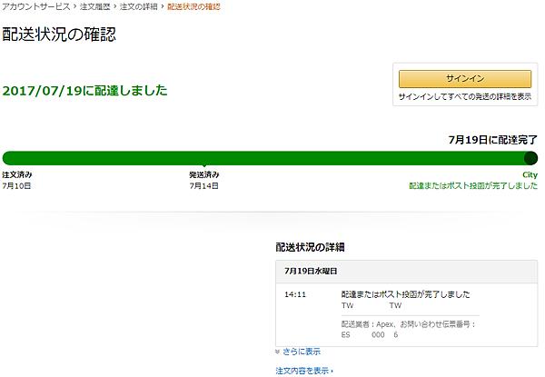 Amazon_check.png