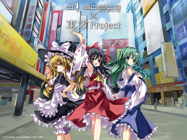 ai space X 東方 Project