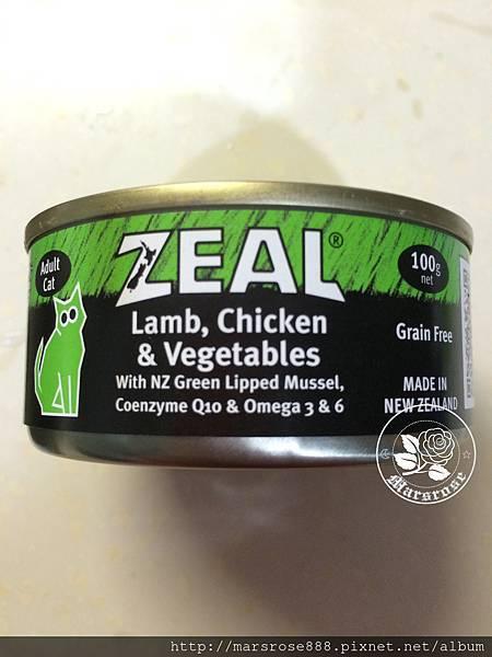 Zeal羊肉_BG1