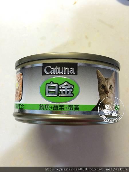 catuna_白金_bg1