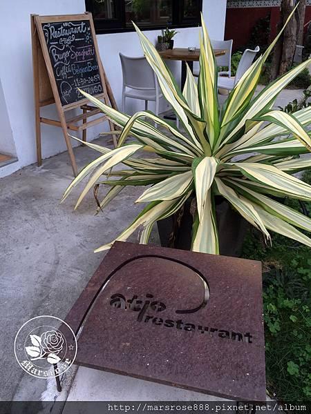 patio_3