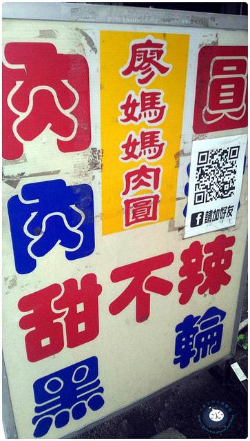 台東遊_170205_0167